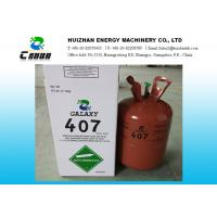Wholesale R407C Refrigerant HFC Refrigerants UN No. 3340 Mixture R22 Replacement from china suppliers