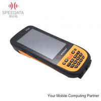 Wholesale Wireless IP65 Handheld Police Scanner with Barcode / 1.5m Level from china suppliers