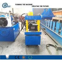 Wholesale Light Keel Sheet Metal Making Machine Steel Profile Dry Wall from china suppliers