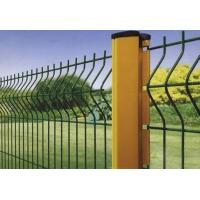 Wholesale Plastic Vinyl Coated Garden Wire Fence from china suppliers