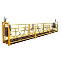 Wholesale Suspended Platform Cradle, Roof Window Cleaning BMU Gondola ZLP630 from china suppliers
