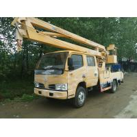Wholesale Dongfeng double-cab 4*2 LHD 12-16m aerial working truck, best price Dongfeng 16m overhead working truck for sale from china suppliers