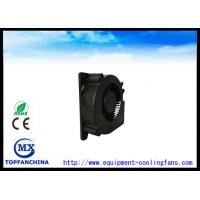 Wholesale 4.7 Inch DC Centrifugal Fan 12 Volt Centrifugal Blower 120x120x32 Mm from china suppliers