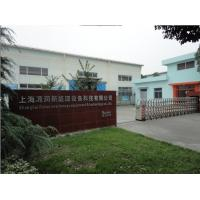 Shanghai Ranen New Energy Equipment & Technology Co., Ltd.