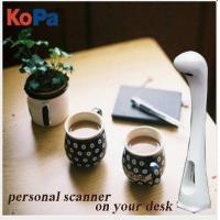 Wholesale KoPa Digital Handheld Document Scanner , 5.0MP CMOS , HD720P from china suppliers