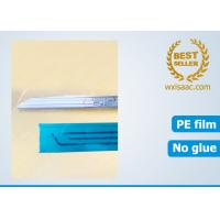 Buy cheap Protective film for Cadillac door sill protector / etching stainless steel scuff plate from wholesalers