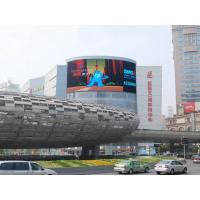 Wholesale P20 2R1G1B IP65 9500K Video Curved Led Outdoor Display Full Color from china suppliers