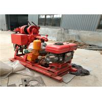 Wholesale ST-200 Geological Exploration Portable Water Well Drilling Rigs High Rated Speed from china suppliers