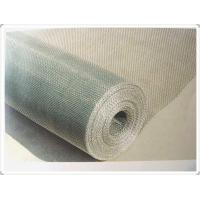 Wholesale Inconel Wire Mesh Screen from china suppliers
