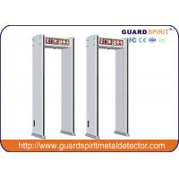 Wholesale 255 Level Muti Zone Walk Through Metal Detector / Door Frame Metal Detector For Airport Security from china suppliers