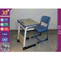 Wholesale Hollow Blow Molding PP Seat Kids School Desk Chair Floor Free Standing from china suppliers