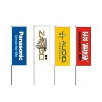 Wholesale PET Polyester Outdoor Advertising Flags 60cm x 160cm High Resolution from china suppliers
