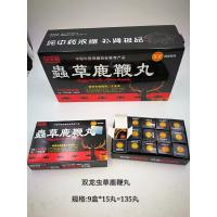 Wholesale Chongcaolubianwan Natural Male sexual Enhancement Pills Reforcing Kidney from china suppliers