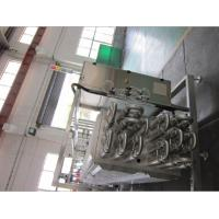 Wholesale Drinks Processing Equipment Uht Pasteurization SUS304 SUS316L from china suppliers