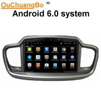 Wholesale Ouchuangbo car multi media stereo 1080 video android 6.0 for Kia Sorentot with 3g wifi bluetooth gps navi from china suppliers