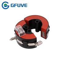 Buy cheap WHOLESALE GFUVE POWER SUPPLY SPLIT CORE CURRENT TRANSFORMER WITH 5W POWER OUTPUT from wholesalers