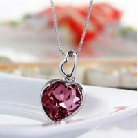 Wholesale Ref No.:105060 Drop heart ladies heart necklace jewelers online jewelry designers from china suppliers