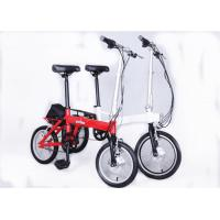 Wholesale Custom 14 Inch Electric Folding Bicycles For Adults , 20-24km/H Speed from china suppliers