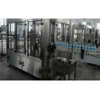 Wholesale  Automatic 3 in 1 washing filling capping machine  from china suppliers