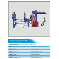 Wholesale two rings manual docking butt welder for PE pipe 200mm from china suppliers