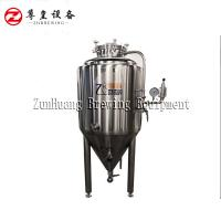 Wholesale 500L 1000L 2000L Stainless Steel Beer Tank , Conical Fermentation Tank from china suppliers