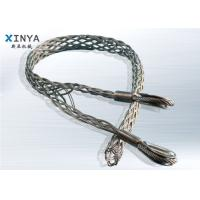 Wholesale Heavy Load Steel Wire Rope Double Side Dragging Cable Mesh Grip from china suppliers