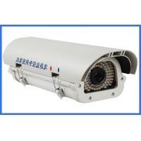 Wholesale Automatic license plate recognition Camera system , View distance 1 - 30M from china suppliers