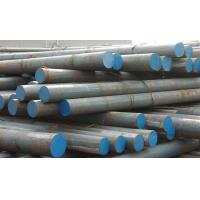 Wholesale ASTM A276 304 Stainless Steel Round Bars Corrosion Resistance For Dowels from china suppliers
