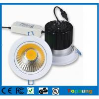 Wholesale 20W Commercial dimmable IP65 cob led downlight from china suppliers
