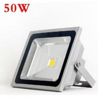 Wholesale led garden lights supplier from china suppliers