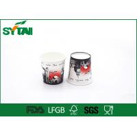 Wholesale 8 Oz Custom Disposable Single Wall Paper Cups For Coffee / Tea / Cola , 80*56*92 from china suppliers
