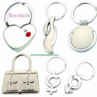 Buy cheap Customized Keychains,Promotional Keychains,Logo Keychains from wholesalers