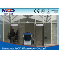 Wholesale Deep Search Door Frame Metal Detector Gate / Metal Detection Systems For Body Scanning from china suppliers