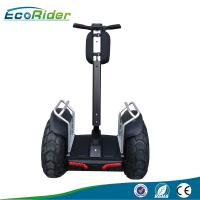 Buy cheap OEM supplier 21 Inch Tire Double Battery  Brushless Off Road Segway Motorized self balance Scooter from wholesalers