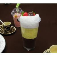 Wholesale Allure Ice Cream from china suppliers