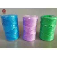 Buy cheap Greenhouse Twine Farm Rope Colorful Rope Twine 1.5KG per spool from wholesalers