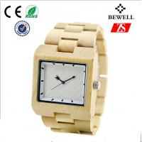 Wholesale Classic Handmade Bamboo Wrist Watch , Zebra Or Sandal Wood Men Watch from china suppliers
