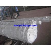 Wholesale a182 f53 pipe tube from china suppliers