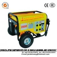 Wholesale GJ2500C 2.5kw Generator 12L Capacity Gasoline Powered Generator with Recoil Starter System from china suppliers
