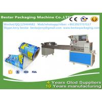Wholesale Food packaging plastic roll film with bestar packaging machine from china suppliers