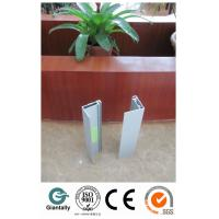 Wholesale aluminum solar pv frame from china suppliers