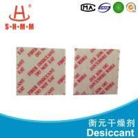 Wholesale 100% Degradable Natural Plant Fiber  Fiber Desiccant For Bag Dry  Industrial from china suppliers