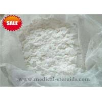 Wholesale Highly Potent Active Pharmaceutical Ingredients Desonide For Antifungal from china suppliers