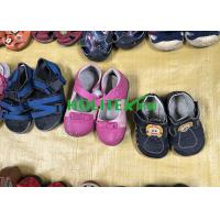 Wholesale Soft Second Hand Kids Shoes , Fashionable Used Leather Shoes For Childrens from china suppliers