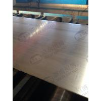 Wholesale 914*610*1.5mm Engraving Magnesium Metal Sheet Plate Polished Silver Smooth Surface from china suppliers