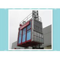 Wholesale Electric Construction Material Hoist , Single Cage Personnel Hoist System from china suppliers