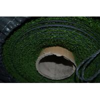 Wholesale Two colors UV Resistance Cricket artificial turf from china suppliers