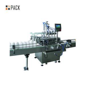 Wholesale Servo Motor Automatic Bottle Washing Machine Economic Glass Bottle Washer from china suppliers
