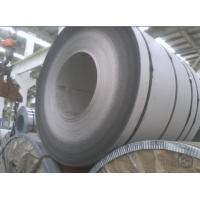 Wholesale No.1 Finish Hot Rolled Stainless Steel Coil ZPSS Baosteel Tisco Brand from china suppliers