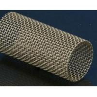 Wholesale Tantalum Mesh from china suppliers